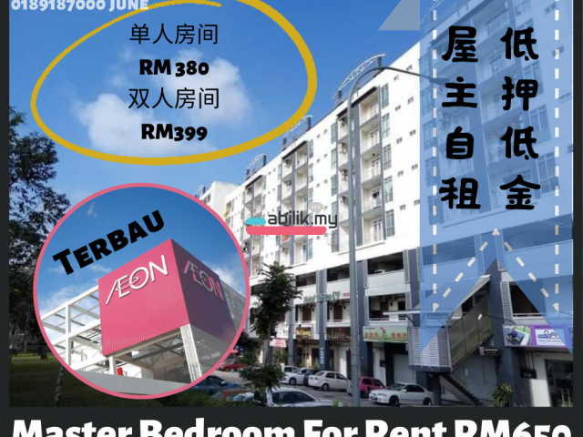Terbau Aeon room for rent - 1